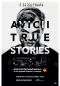 Avicii: True Stories в Пензе