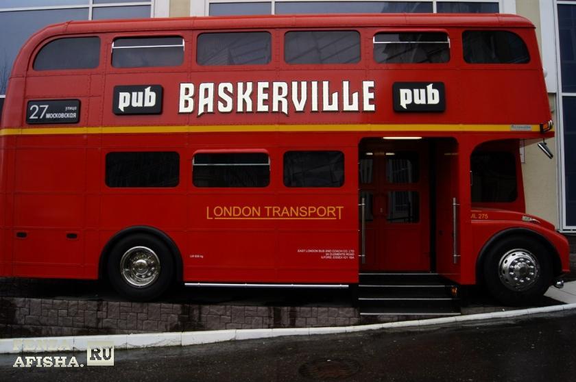 Фото - Baskerville pub, Паб