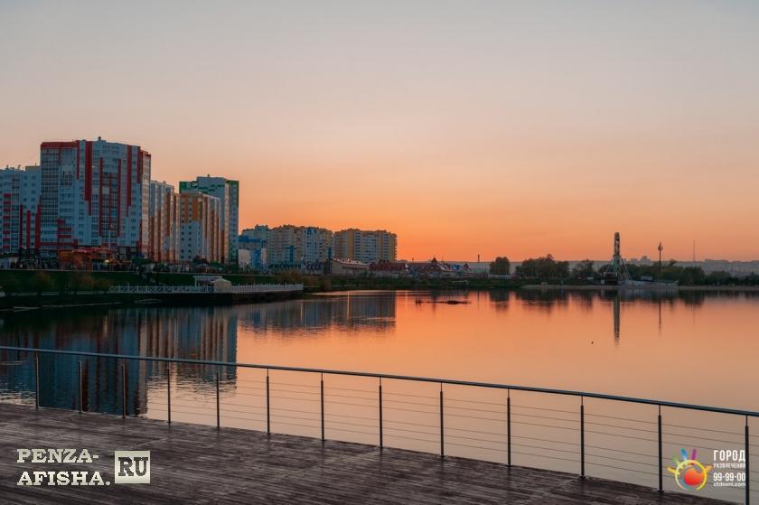 Фото - Парк Спутника