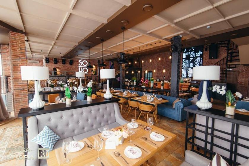 Фото - SOHO, ресторан