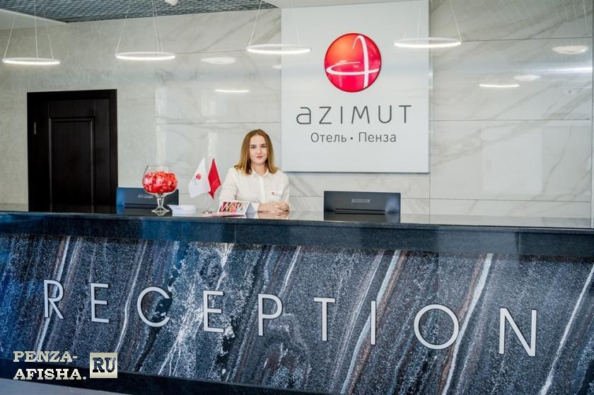 Фото - Azimut, Отель