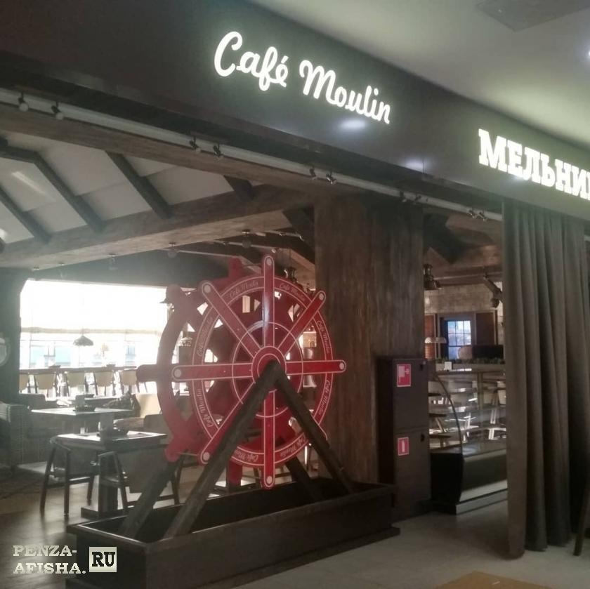 Фото - Мельница, Кафе