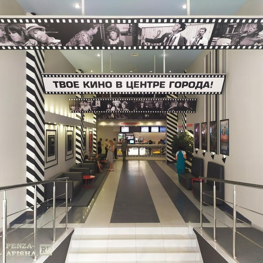 Фото - Кино Суворовский, Кинотеатр