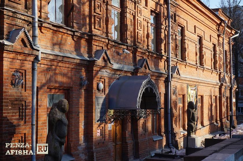 Фото - Пензенский государственный краеведческий музей