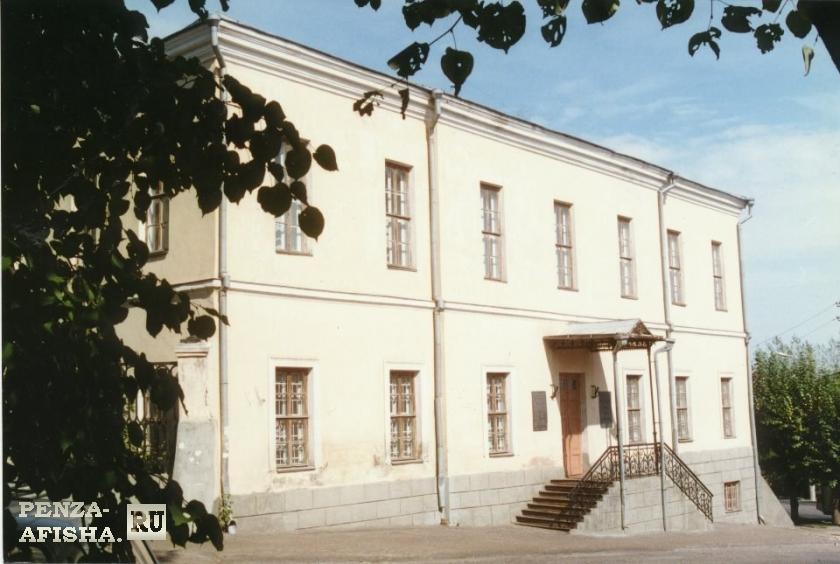 Фото - Литературный музей