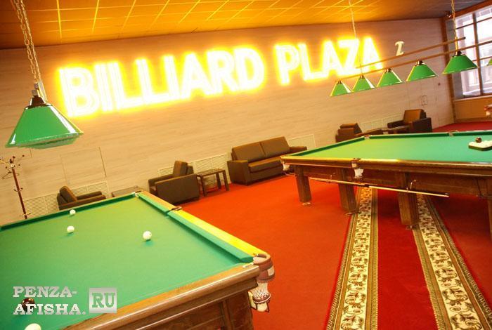 Фото - Billiard Plaza, Бильярдный клуб