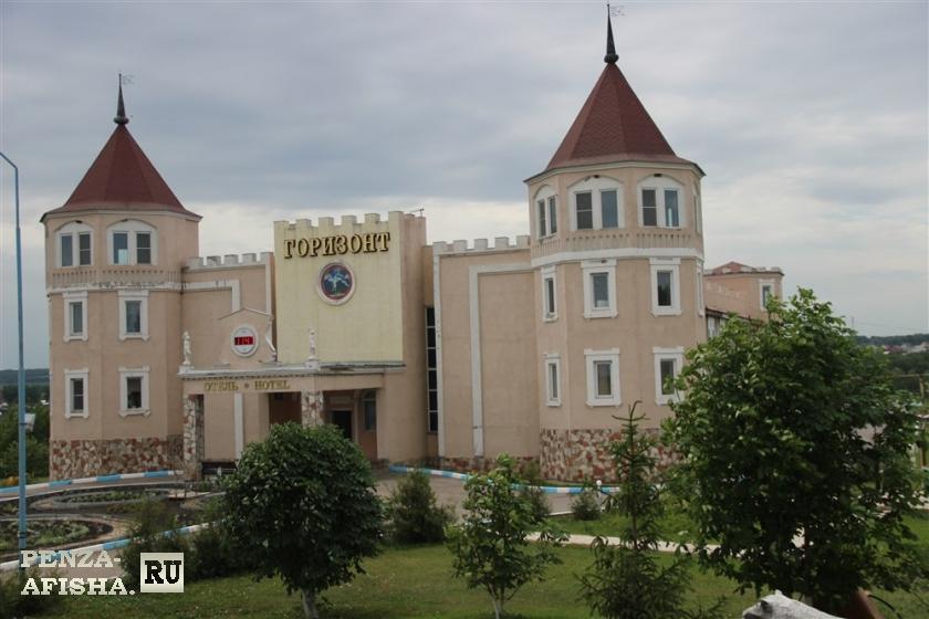 Фото - Горизонт, Гостинично-ресторанный комплекс