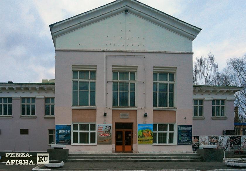 Фото - Пензенский театр юного зрителя (ТЮЗ), МУ