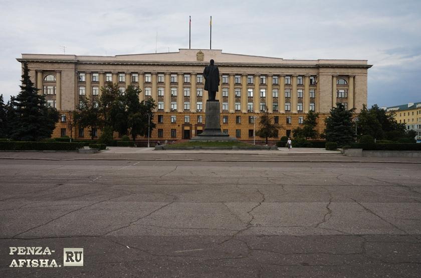 Фото - Площадь им. В.И.Ленина