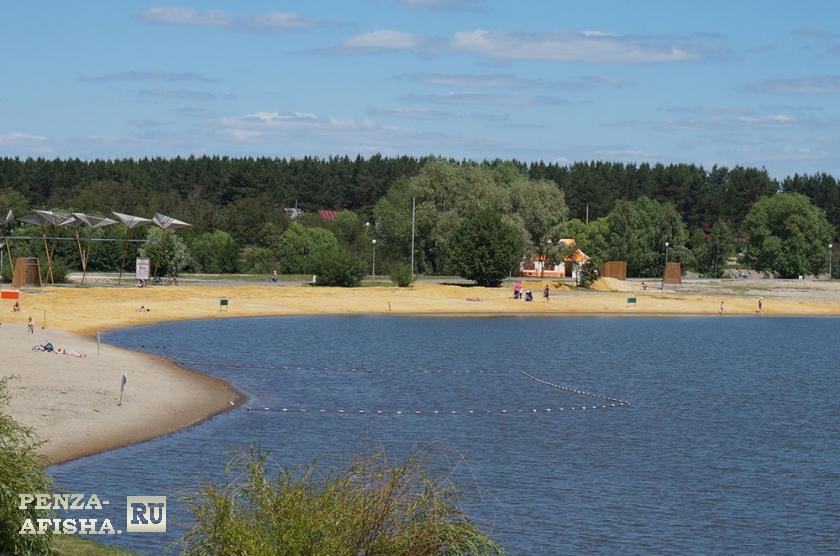 Фото - Пляж города ''Спутник''