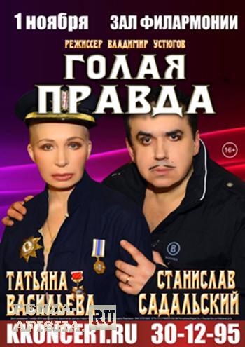 seks-s-russkimi-devushkami-i-volosatimi-pizdami
