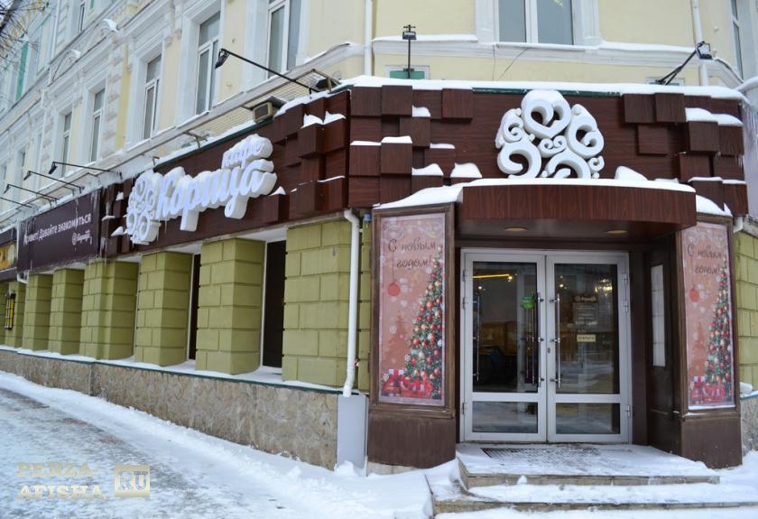 Фото - Корица, Кафе