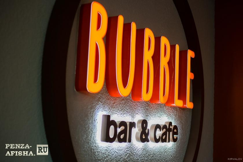 Фото - Bubble, Bar&cafe