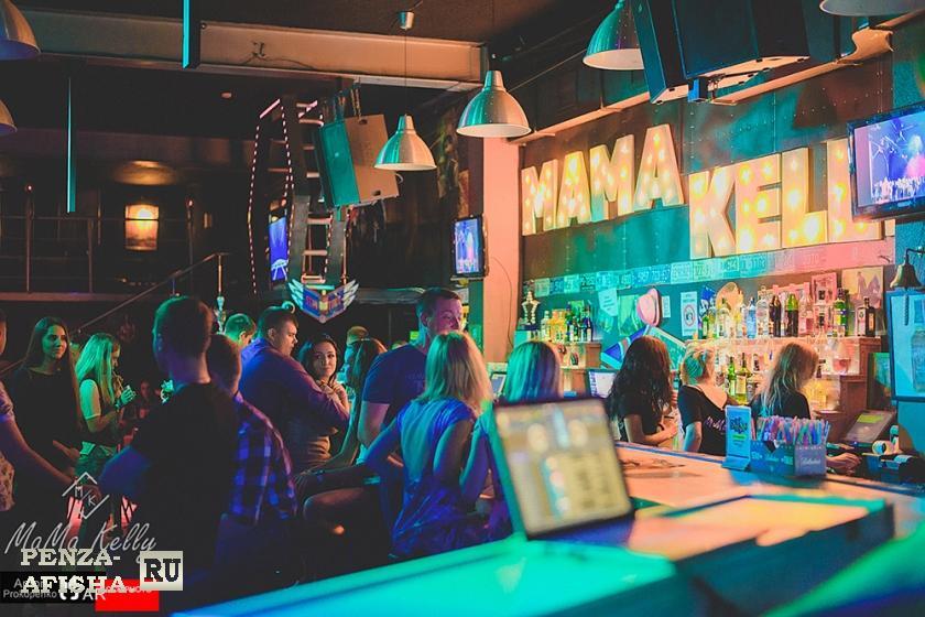 Фото - Kwadrat, Диско-караоке бар