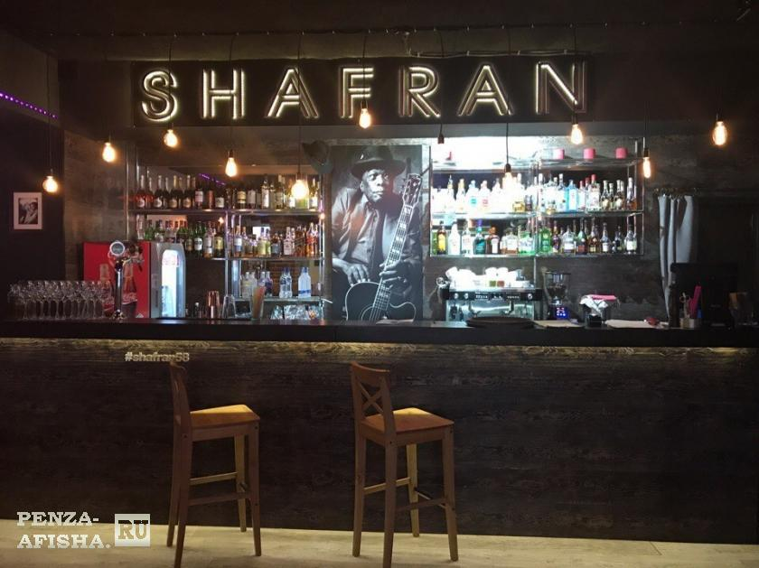 Фото - Shafran, Ресторан-бар