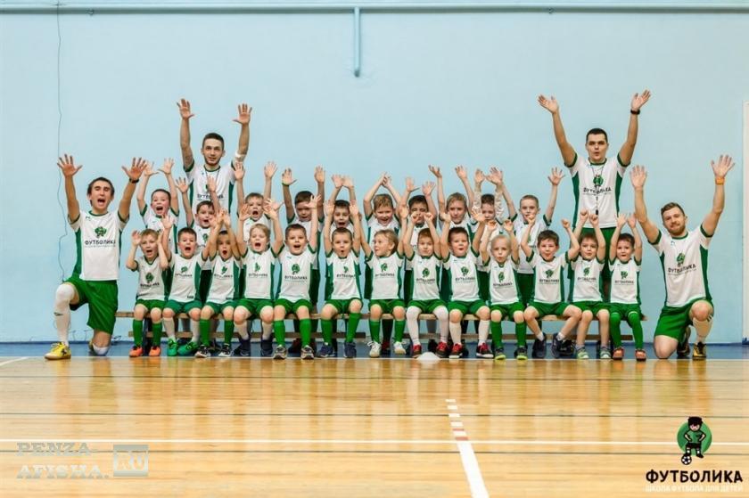 Фото - Футболика, Детская школа футбола (Спутник)