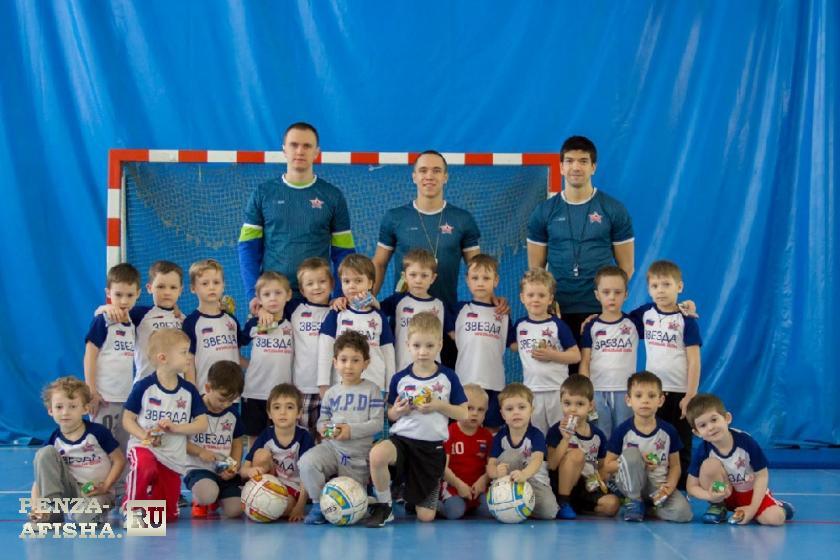 Фото - Звезда, Детская футбольная школа (ПГУ)