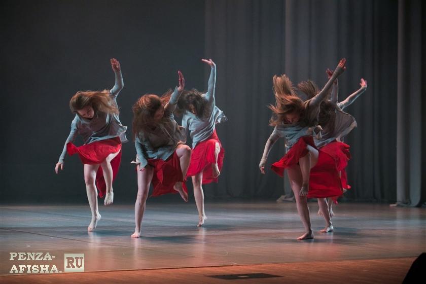 Фото - Воскресенье, Театр-студия современного танца (Центр)