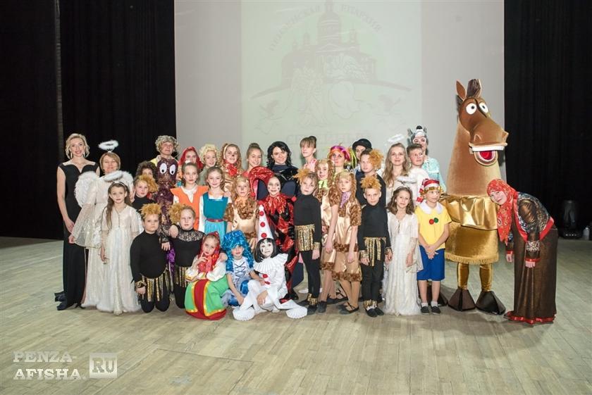 Фото - Семейный Православный театр