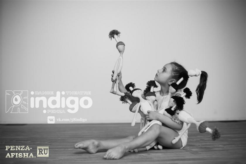 Фото - Индиго, Школа современного танца (Ленина)