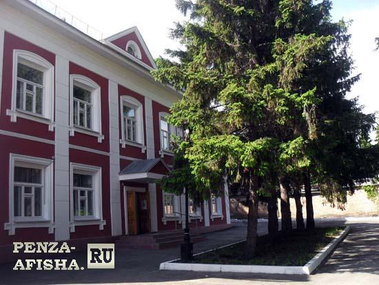 Фото - Музей И.Н. Ульянова