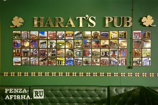 Фото - Harat`s pub, Ирландский паб